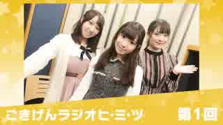 1stシーズンアーカイブ:チーム双葉/声優アフタートーク第1回