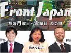 1/2【Front Japan 桜】米国、中国制裁強化!ファーウェイから半導体へ / 令和時代の憲法論議[桜R1/6/24]