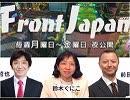 2/2【Front Japan 桜・映画】朝鮮半島スパイ合戦の実態~映画...