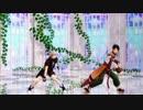 【幻水MMD】ジベタトラベル【4様&キリル】