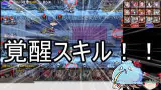 【ゆっくり実況】騎乗戦争のNo.1ガバ王子