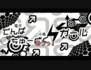 【ニコカラ】電波中毒ガール(キー-3)【off vocal】