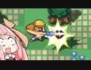 【ゼルダ】爆発しない姉妹がケイデンス・オブ・ハイラル実況 #5