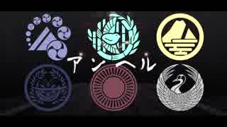 【MMD刀剣乱舞】アンヘル【伊達組with山姥切】