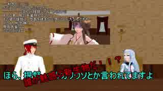 【MMD艦これ】 水鬼さんファミリー 裏の11 【MMD紙芝居】