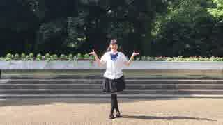 【青乃カレー】おちゃめ機能 踊ってみた