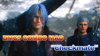 DMC5 COMBO MAD