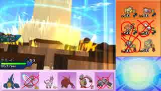 【ポケモンUSM】ウルトラまったりシングルレート 94【ヒヒダルマ】