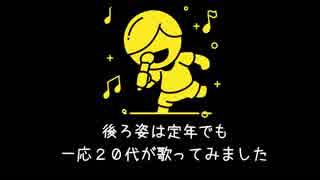 新宝島/サカナクション [キー♯2]