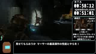 【RTA世界記録】Dead Space 最高難易度any% 2:42:07【ゆっくり解説】Chapter5