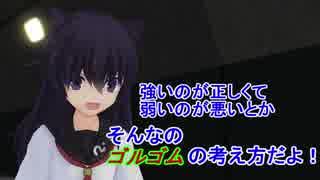 【艦これ】変身!デストロイヤー暁 第15話 Iパート【MMD紙芝居】