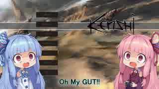 【Kenshi】早口姉妹のKenshiなんちゃって初見プレイSC part67【VOICEROID】