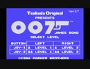 【プレイ動画】007 JAMES BOND