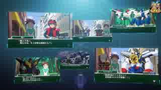 『スーパーロボット大戦X-Ω』「新幹線変形ロボ シンカリオン」&「勇者特急マイトガイン」期間限定参戦記念PV