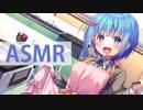 【ASMR】後輩と家庭科室で耳かき&耳舐め【KU100バイノーラル】