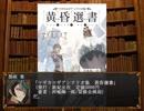 【ぜある】お兄ちゃんマギカロギアⅣth.4.5【あくふぁ】
