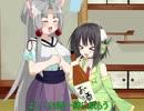 セイカさんとイタコ姉様の誕生日