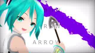 【MMD】あぴミク01Me-ARROW【配布モデルあ
