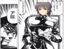【MUGEN】特別課外活動部事件簿Fes ep17【ストーリー】