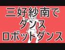 【手描き】三好紗南ちゃんお誕生日おめでとう!【未完】