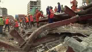 中国企業が建設していたビルが突然崩壊し25人が死亡不明者もいる模様
