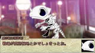 【シノビガミ】日本人と挑む「魔界発現世行き列車」04