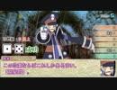 【シノビガミ】日本人と挑む「魔界発現世行き列車」05