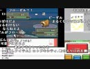 【YTL】うんこちゃん『ポケットモンスター プラチナ』part3【2019/06/16】