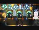 【Shadowverse】3rdAnniversaryCupA決勝に挑むVtuber『ういうい』part40