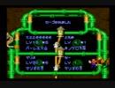 【SFC実況】今こそクリア「マリオRPG」【その1】