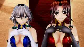 【東方MMD】美鈴と咲夜で「Distorted Princess」1080P