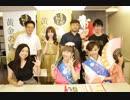 いわて希望チャンネル【第62回】令和元年6月20日放送