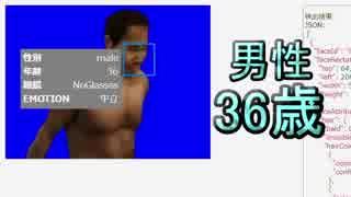 迫真年齢検証部~サバ読みの裏技~