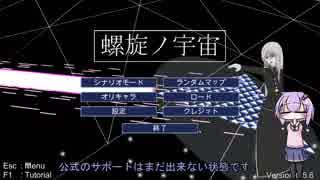 【自作ゲーム】Unity初心者が宇宙艦隊戦略