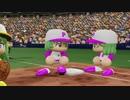 【パワプロ×ミリマス】ベースボールツアー2019 part14 【第四節一日目】