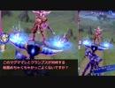 【メギド72】ハイドロボムでメインストーリーVHを攻略していく その5