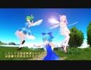 【東方MMD動画】心の力-自然の怒り(前篇)