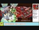 【城プロRE】閻魔の闘技場 焦熱地獄 ~超難~ 周回攻略【ボイロ解説】、★2~5(+改)