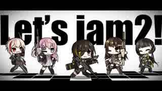 【少女前線】Let's jam2!【ドルフロMAD】