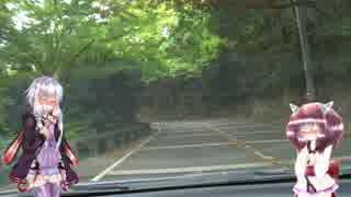【VOICEROID車載】プリメーラで行こう!part3「金華山」
