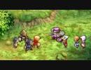 歴史を変える王道RPG『ラジアントヒストリア パーフェクトクロノロジー』実況プレイpart70