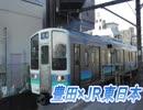 朝の豊田の電車たち7連発!!