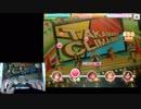 【デレステ】 TAKAMARI☆CLIMAXXX!!!!! MASTER+ コンセントレーションあり FULL COMBO 手元つき 【フルコン】