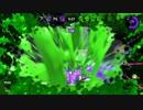 【Splatoon2】ガチ初心者がスプラトゥーン2やってみた 第05回
