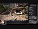 【ゆっくり】ポケモンGO吉野山散歩RTA2/3【大峯奥駈道】