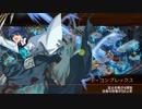 【城プロ:RE】★5改以下近接のみ7人で極寒地獄-参-【超難】