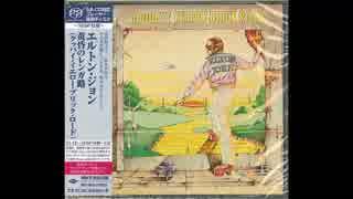 1973年10月05日 洋楽 「黄昏のレンガ路」(エルトン・ジョン)