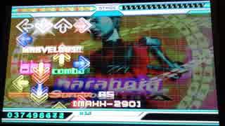 【DDR EDIT】PARANOiA Survivor MAX Lv18