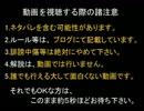 【DQX】ドラマサ10の強ボス縛りプレイ動画・第2弾 ~賢者 VS 守護者軍団~