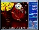 【字幕プレイ】魔女ボーグメグリロ【体験版】